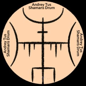 Shamans Drum vol 50 (Sunvibes Birthday)