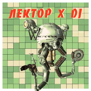 MISHIN MACHINES x ZRZN – LECTURER x DJ