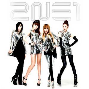 One Love 17 feat 2NE1