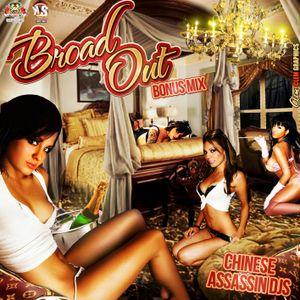 Broad Out Bonus Mix