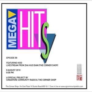 SGCR Radio Show Special #88 - 08.08.2018 Episode MEGA HITS LAUNCH ft. KiDG