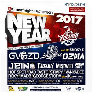 STIMPY - Timeofnight Happy New Year (Saint Peterburg, Factory 31:12:2016)