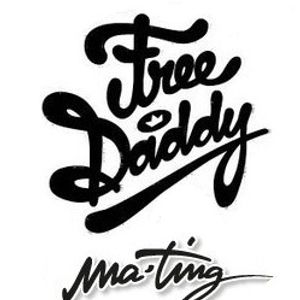 DJ RetroActive - Free Daddy [Worl Boss Mix] - October 2011