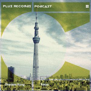 220: Drunken Kong (Tokyo) exclusive new DJ mix