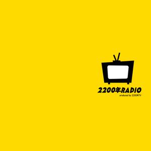 2200RADIO_010