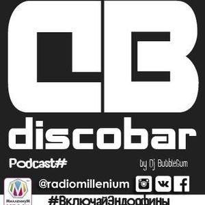 DiscoBar107.3 - 13.01.2017 part 1