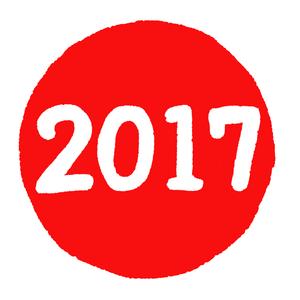 vol.17 2017アニソンMIX