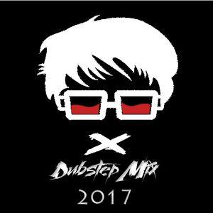 Dubstep Mix July 2017 | HeavenFalls
