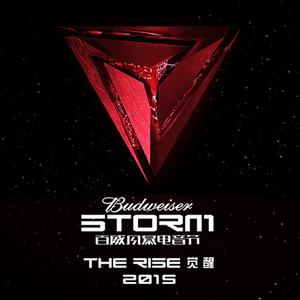 Skrillex - Live @ Storm Festival 2015 (Shanghai) Full Set