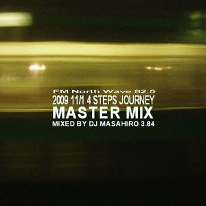 2009/11/71 4 STEPS JOURNEY MASTER MIX