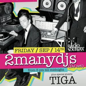 """""""too many DJs"""" 14.09.12 IBIZA"""