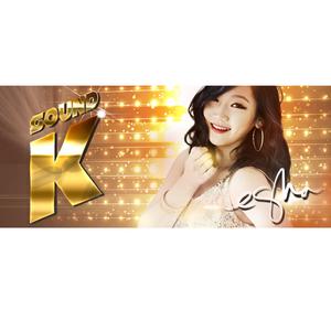 Sound K 22 June 2016: Song Express