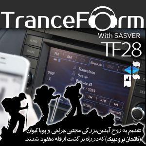 TranceForm (Episode 28)