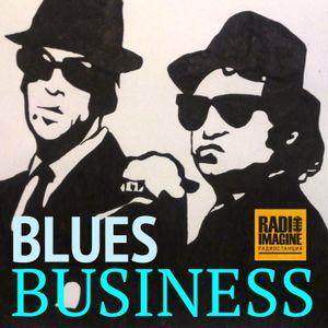 Pink Anderson и Chuck Berry в программе «Блюз Бизнес».
