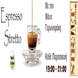"""""""Espresso stretto"""" Feb 3rd 2017"""