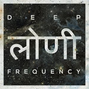 Guest Mix 117 - Deep लोणी Frequency [23-11-2017]