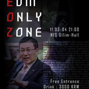 171103 EDM Only Zone Mixset - Sim Yusung