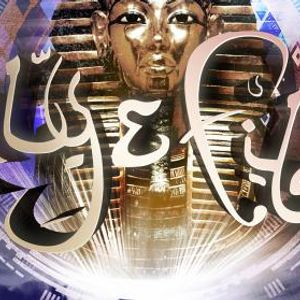 Aly and Fila Anthems Mix