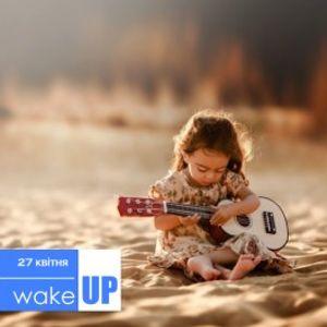 27.04.15 - Музика і діти