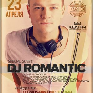 DJ ROMANTIC - Kalipso (Belaya Tserkov) Live Mix
