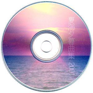 2001 Summer