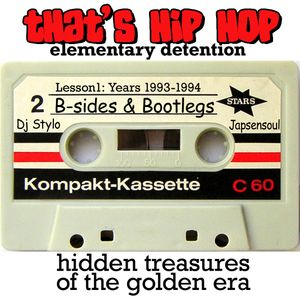 Elementary detention - lesson2 b-sides and bootlegs
