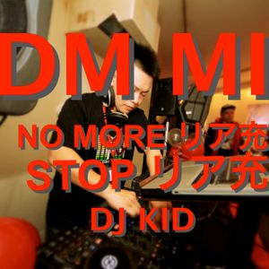 DJ KID EDM MIX 2013/12/25