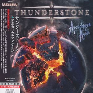 Thunderstone - Apocalypse Again (Japanese Edition) (2016-Preview)