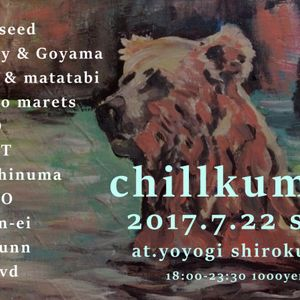 chillkuma djset at yoyogi shirokuma 2017/7/22