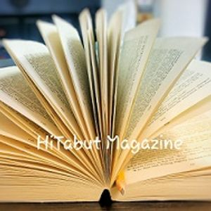 HiTarbut #28: Hebrew Book Month