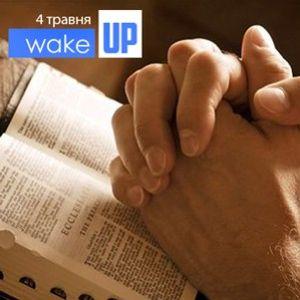 Чи говорить Господь з людиною?