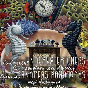 MAGIC MIXTURE COMPLETE RADIO SHOW (ANDREAS MONOPOLIS & UNDERWATER CHESS)  (22 MAR 2017)
