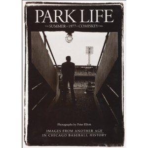Park Life 3 giugno 2010 con Dodo Dj.