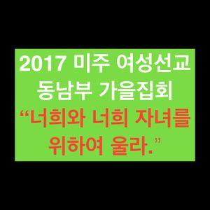 5.생명의 속전-김화선 박사
