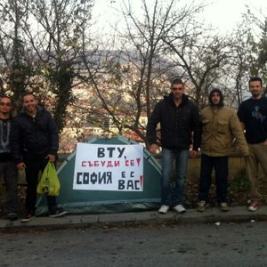 Okupator na SU sled patya do Tarnovo