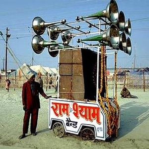 Bharat BeatBox
