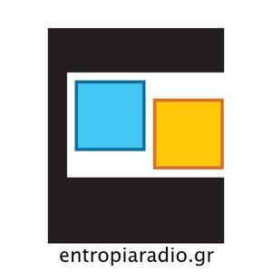 2η Εκπομπή Radioblogspot - entropia radio