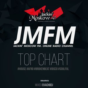 JMFM Top10 DEC2017 @EkachoDj