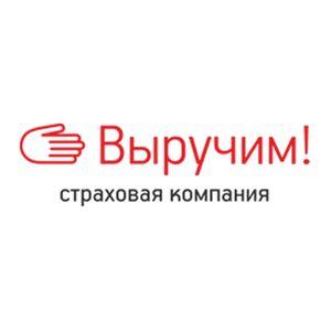 Директор по страхованию СК «Выручим!» Екатерина Воронова в эфире радиостанции «Серебряный дождь»