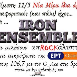 Iron Ensemble @ ERTOpen