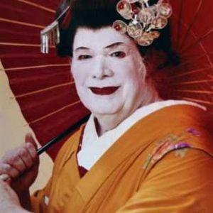 Ghetto Geisha (Chinese Dubstep mix2)