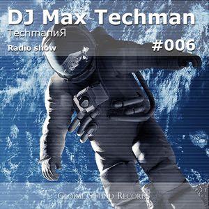 DJ Max Techman - The Best of Progressive and Psy Trance 2018 Live