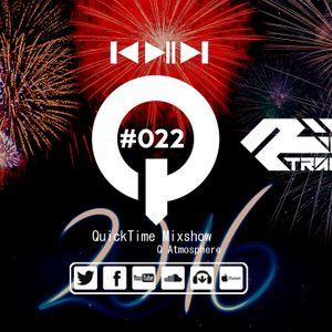 [Trance] Year Mix 2016