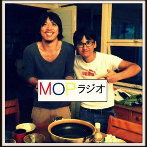 mopラジオ45  素晴らしきイヤホン