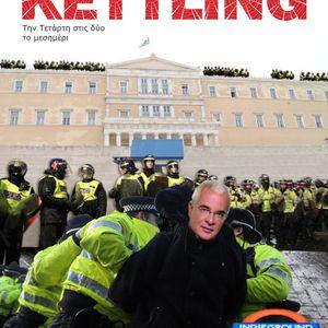 Τετάρτη 08/12/10: KETTLING
