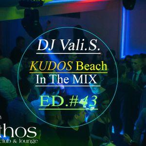   Dj Vali.S.  In the MIX   Kudos Club   ED.43  