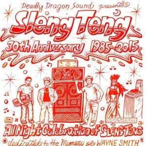 ++ Sleng Teng 30th Anniversary Event Part 3 ++