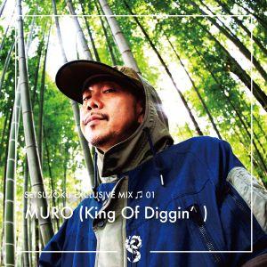 MURO (King of Diggin') Exclusive Mix