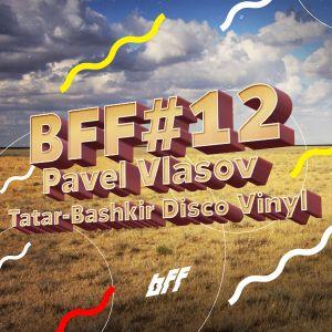 BFF#12