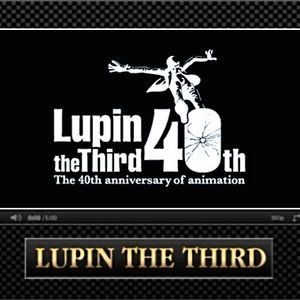 Lupin The Third DANCE & DRIVE Mix